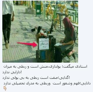 From Telegram